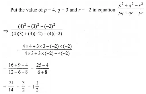 Solution of ML Aggarwal Class 6 ICSE Maths Model Question Paper 6