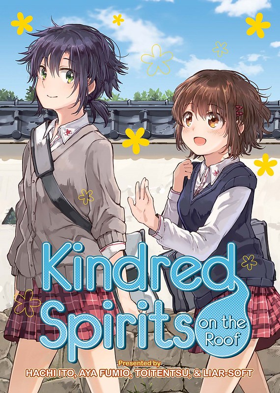 kindred spirits on the roof the collected edition manga cover seven seas entertainment