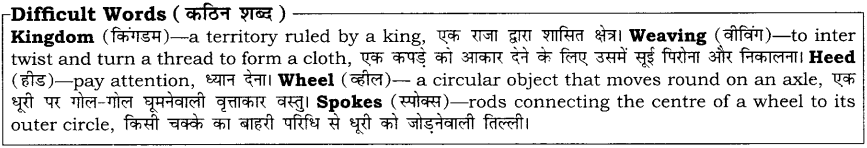 Uttankas Gurudakshina RBSE Class 10 English Notes 9