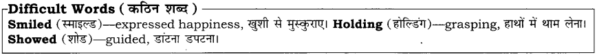High Maharajah RBSE Class 10 English Notes 26