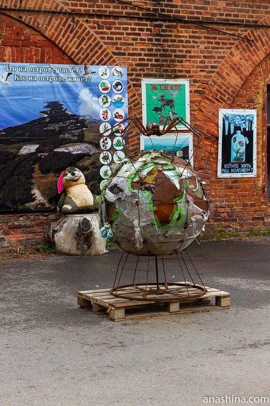 Выставка произведений из мусора, Кронштадт