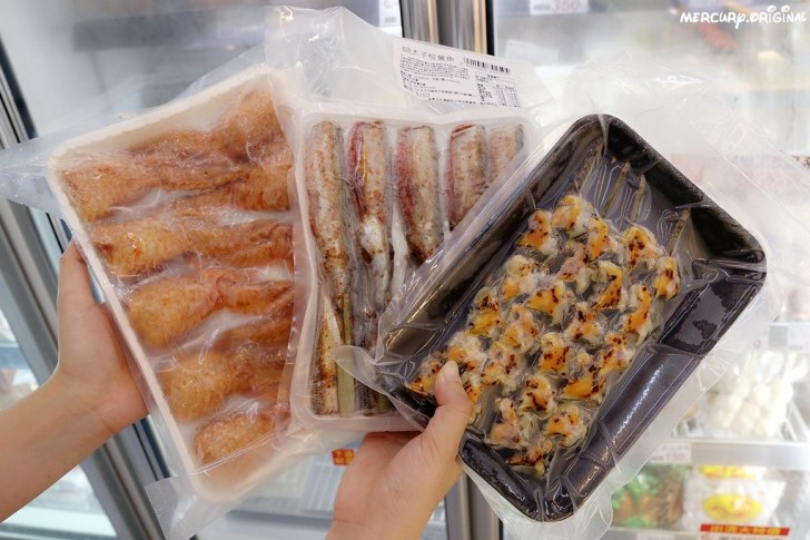 48487319612 0853d22196 b - 熱血採訪|阿布潘水產,台中市區也有超大專業水產超市!中秋烤肉食材一次買齊