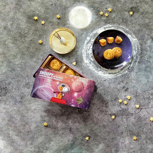 珍藏版史諾比登月雜錦奶黃月餅