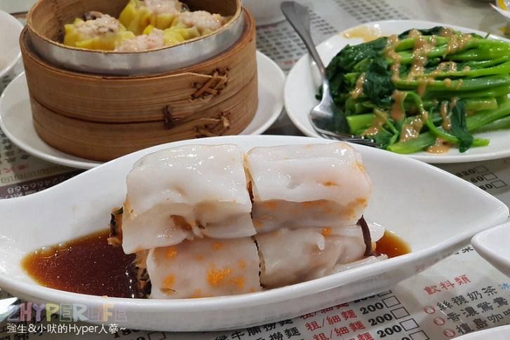 48503317247 4ff8bce21f c - 香港老闆開的超人氣茶餐廳,品嘉茶餐廳中午11點半不到店內就座無虛席!