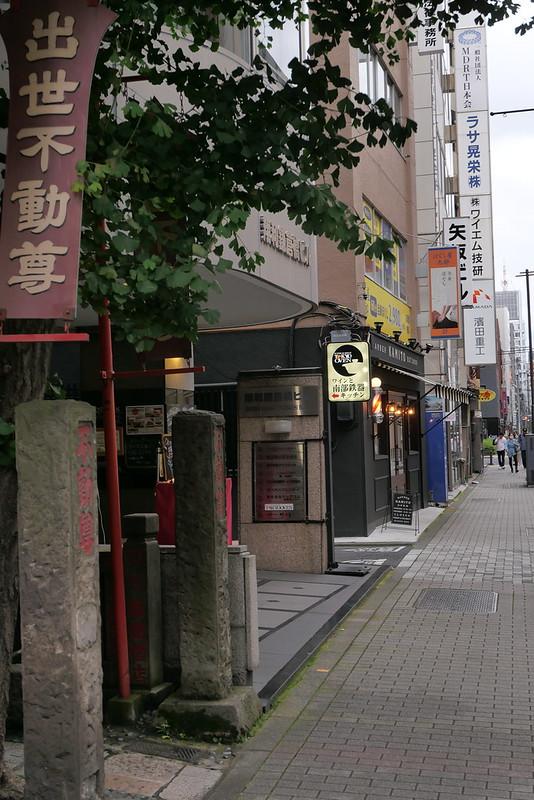 東京オーブン神田本店