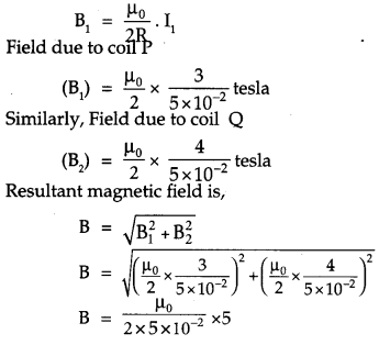 CBSE Previous Year Question Papers Class 12 Physics 2017 Outside Delhi 58
