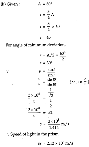 CBSE Previous Year Question Papers Class 12 Physics 2017 Outside Delhi 47