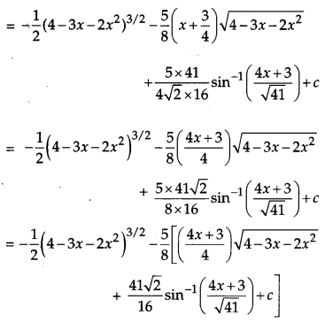 CBSE Previous Year Question Papers Class 12 Maths 2016 Outside Delhi 31