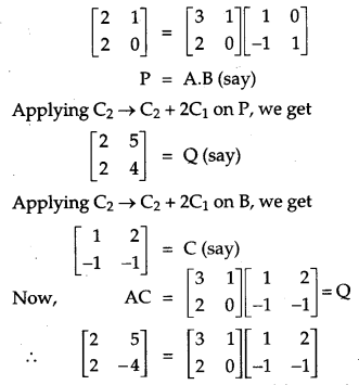 CBSE Previous Year Question Papers Class 12 Maths 2016 Outside Delhi 2