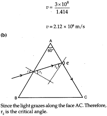 CBSE Previous Year Question Papers Class 12 Physics 2017 Delhi 26