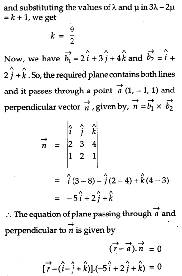CBSE Previous Year Question Papers Class 12 Maths 2015 Delhi 58