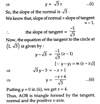 CBSE Previous Year Question Papers Class 12 Maths 2015 Delhi 49