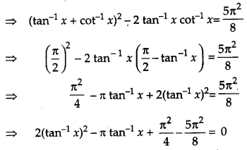 CBSE Previous Year Question Papers Class 12 Maths 2015 Delhi 33