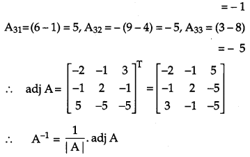 CBSE Previous Year Question Papers Class 12 Maths 2014 Outside Delhi 49