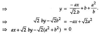 CBSE Previous Year Question Papers Class 12 Maths 2014 Outside Delhi 28