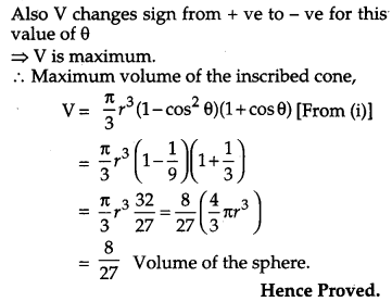 CBSE Previous Year Question Papers Class 12 Maths 2014 Outside Delhi 53
