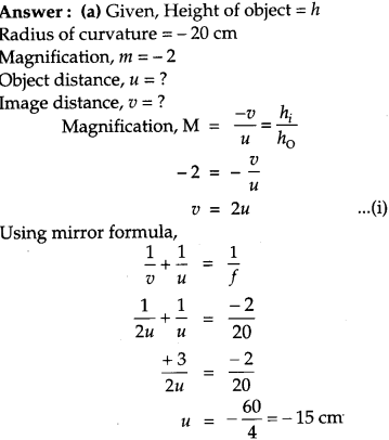 CBSE Previous Year Question Papers Class 12 Physics 2016 Delhi 21