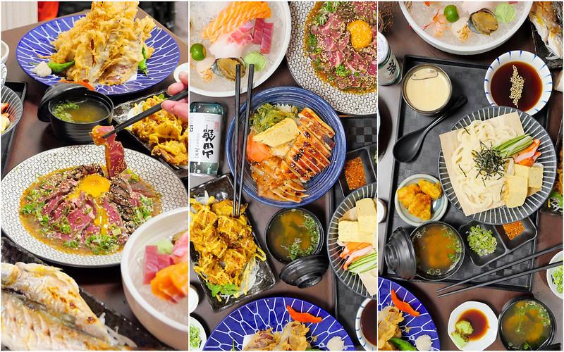 久葉壽司日本料理_台中大雅:隱藏版網路高分推薦 夏季烏龍冷麵 月見生牛肉好吃必點!炸蝦天婦羅加1元份量再加倍!擴大空間菜色更多樣!