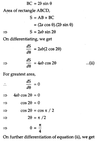 CBSE Previous Year Question Papers Class 12 Maths 2013 Outside Delhi 51
