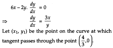 CBSE Previous Year Question Papers Class 12 Maths 2013 Outside Delhi 53