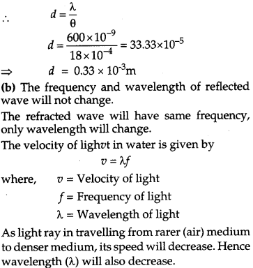 CBSE Previous Year Question Papers Class 12 Physics 2015 Delhi 33