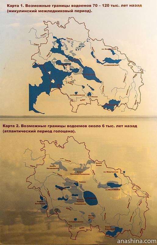 Изменение границ Плещеева озера и других водоемов