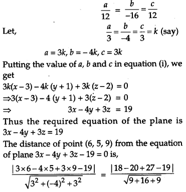 CBSE Previous Year Question Papers Class 12 Maths 2012 Delhi 49