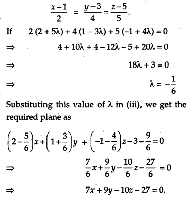 CBSE Previous Year Question Papers Class 12 Maths 2011 Outside Delhi 117