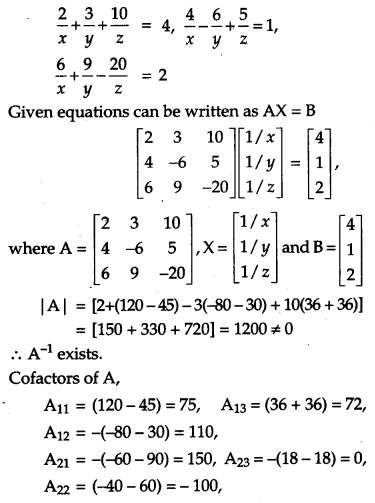CBSE Previous Year Question Papers Class 12 Maths 2011 Delhi 50