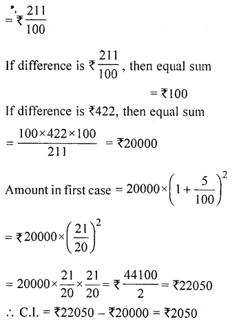 ML Aggarwal Class 9 Solutions for ICSE Maths Chapter 2 Compound Interest Chapter Test 7