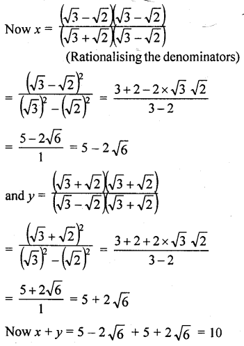 ML Aggarwal Class 9 Solutions for ICSE Maths Chapter 1 Rational and Irrational Numbers Chapter Test 20