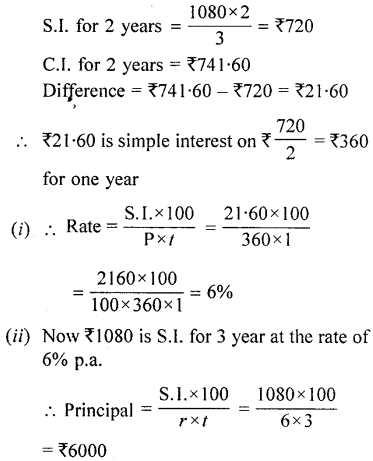 ML Aggarwal Class 9 Solutions for ICSE Maths Chapter 2 Compound Interest Chapter Test 12