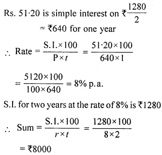 ML Aggarwal Class 9 Solutions for ICSE Maths Chapter 2 Compound Interest Chapter Test 9