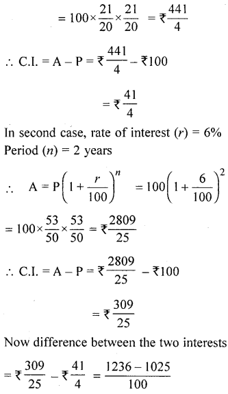 ML Aggarwal Class 9 Solutions for ICSE Maths Chapter 2 Compound Interest Chapter Test 6