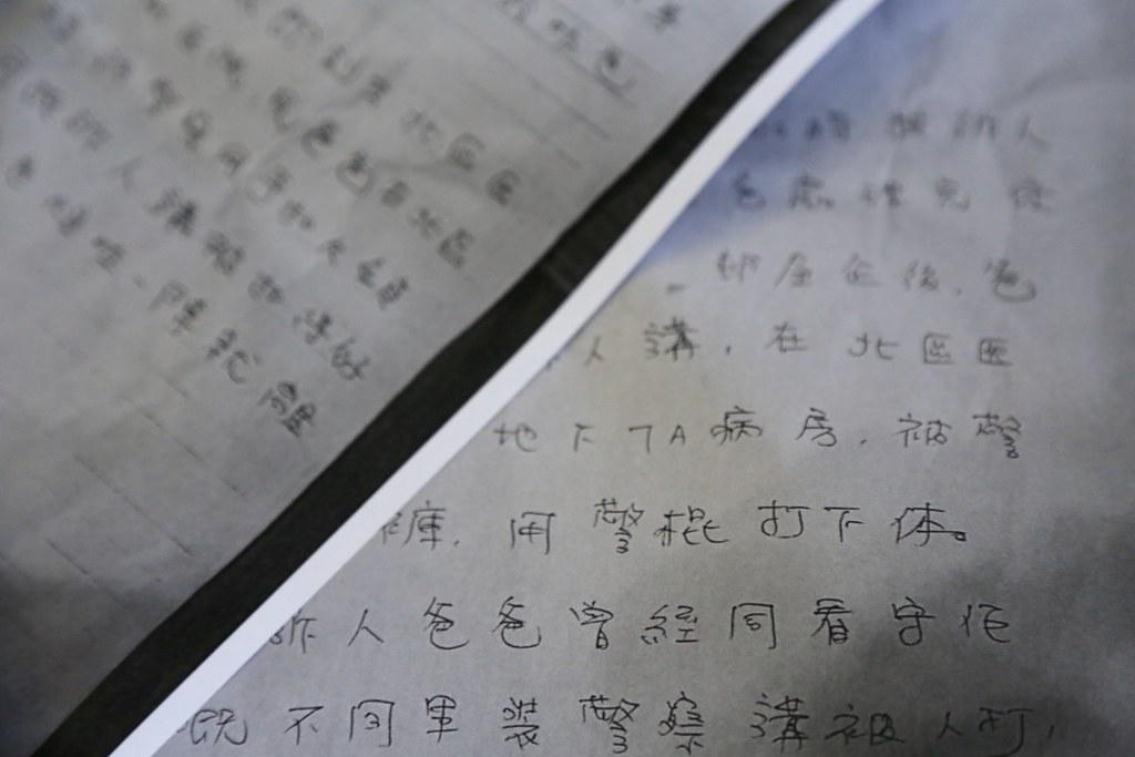 調查濫刑無索取CCTV片段 警:同事諗漏咗   獨媒報導   香港獨立媒體網