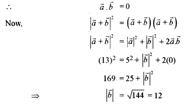ISC Class 12 Maths Previous Year Question Papers Solved 2019 Q15