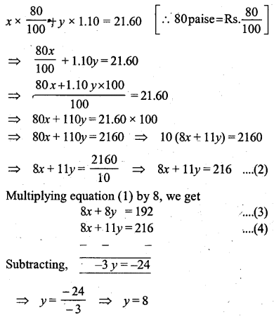 ML Aggarwal Class 9 Solutions for ICSE Maths Chapter 6 Problems on Simultaneous Linear Equations Chapter Test 2