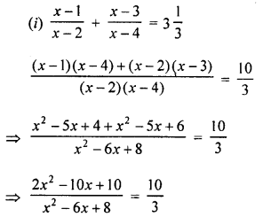 ML Aggarwal Class 9 Solutions for ICSE Maths Chapter 7 Quadratic Equations Chapter Test 2