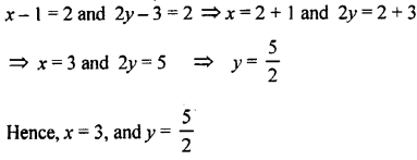 ML Aggarwal Class 9 Solutions for ICSE Maths Chapter 8 Indices Chapter Test 18