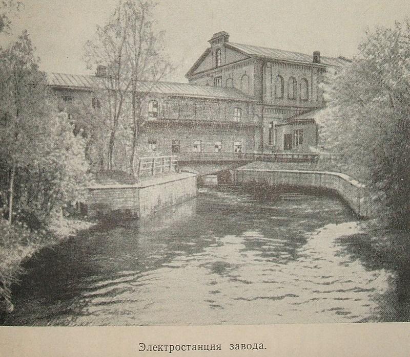 Гидроэлектростанция Сестрорецкого оружейного завода, Сестрорецк