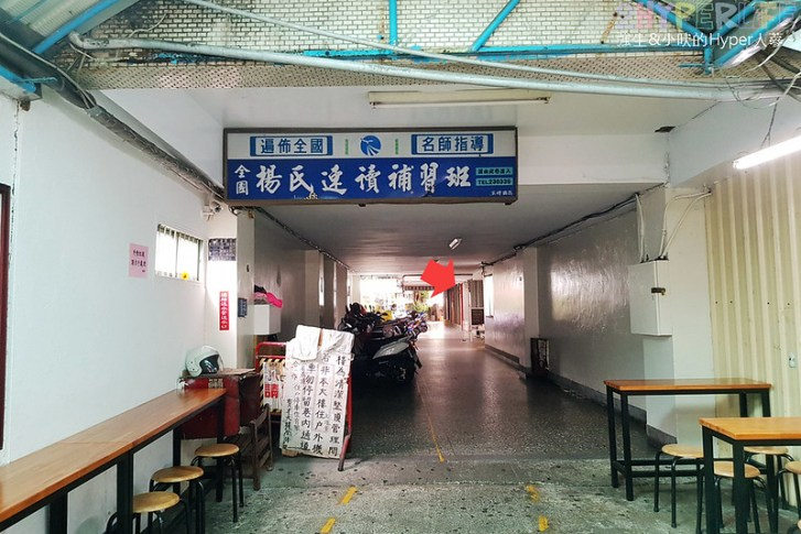 48599418191 93b2b2e68f c - 有點難找的沐muweichai隱身在一中豐仁冰攤位後方,外型像貝果的麵包口感意外酥脆有特色!還有好多小農生菜~~