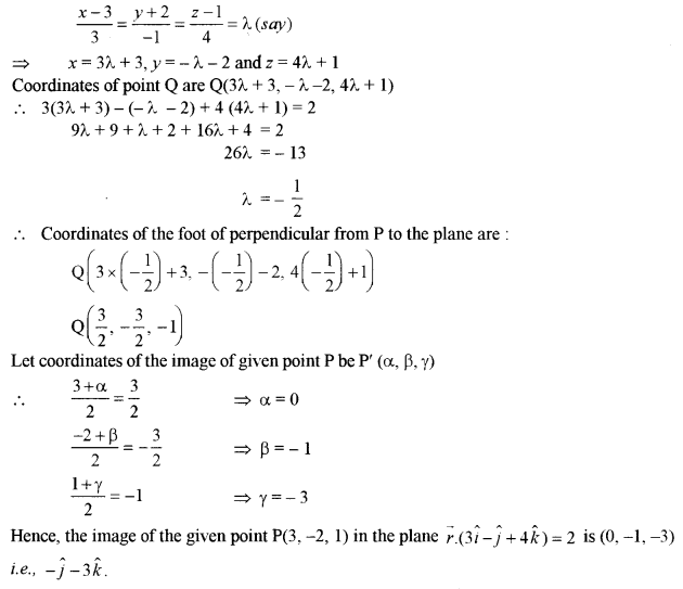 ISC Class 12 Maths Previous Year Question Papers Solved 2018 Q18.1