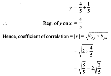 ISC Class 12 Maths Previous Year Question Papers Solved 2018 Q19