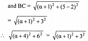 ML Aggarwal Class 9 Solutions for ICSE Maths Chapter 19 Coordinate Geometry Chapter Test 27