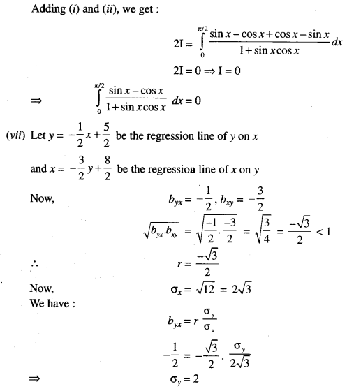 ISC Class 12 Maths Previous Year Question Papers Solved 2016 Q1.4