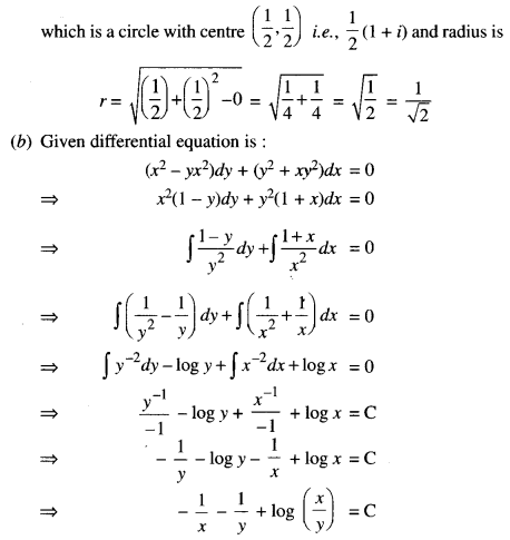 ISC Class 12 Maths Previous Year Question Papers Solved 2017 Q9.1