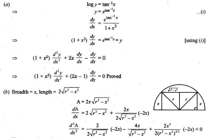 ISC Class 12 Maths Previous Year Question Papers Solved 2016 Q5