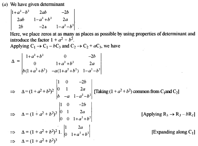 ISC Class 12 Maths Previous Year Question Papers Solved 2015 Q2.2