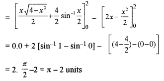 ISC Class 12 Maths Previous Year Question Papers Solved 2015 Q6.3