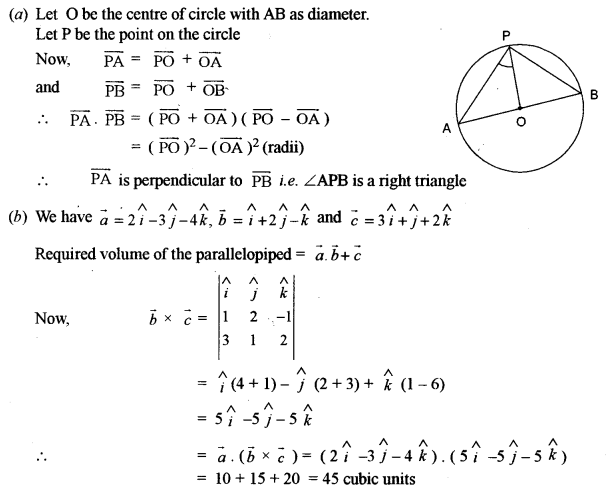 ISC Class 12 Maths Previous Year Question Papers Solved 2015 Q10